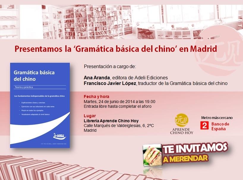 PRESENTAMOS GRAMATICA MADRID