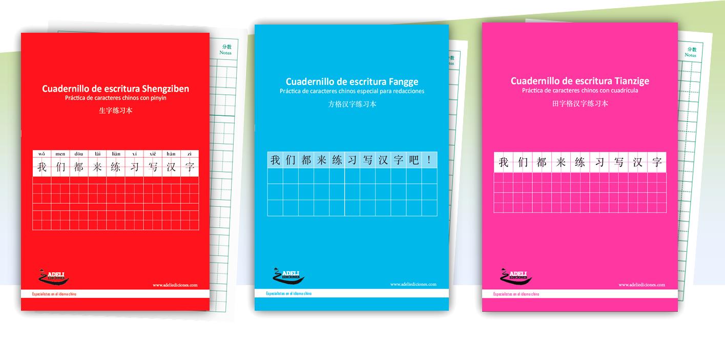 Nuevos cuadernillos de escritura de caracteres chinos – Adeli Ediciones
