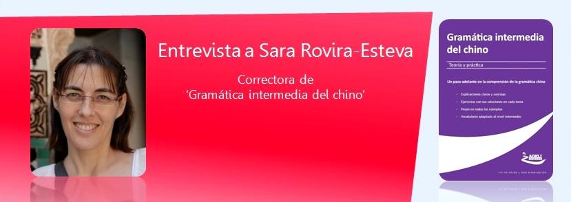 BANNER SARA ROVIRA