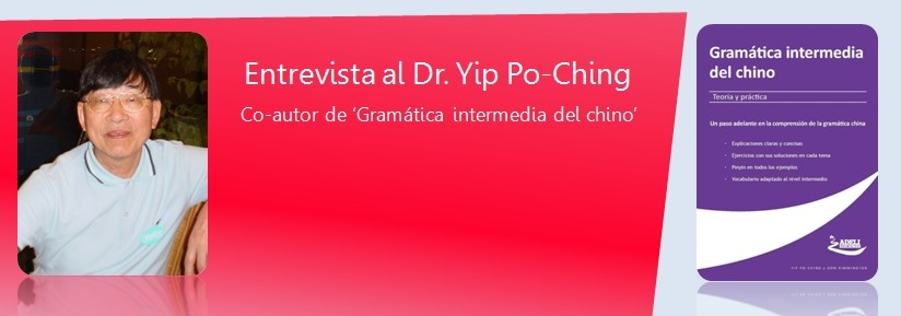 BANNER YIP PO CHING